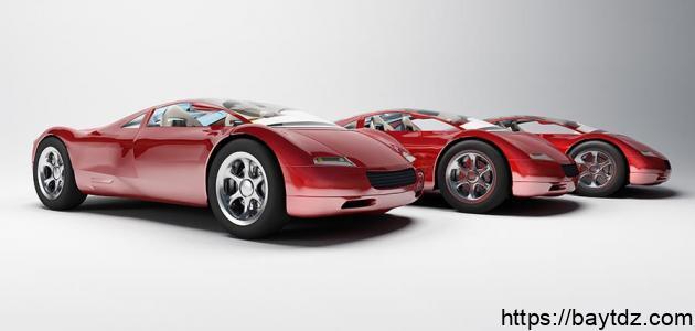 أجمل سيارة في العالم
