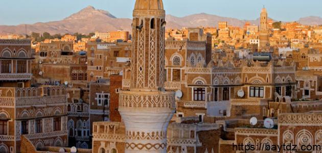 أحاديث الرسول عن اليمن
