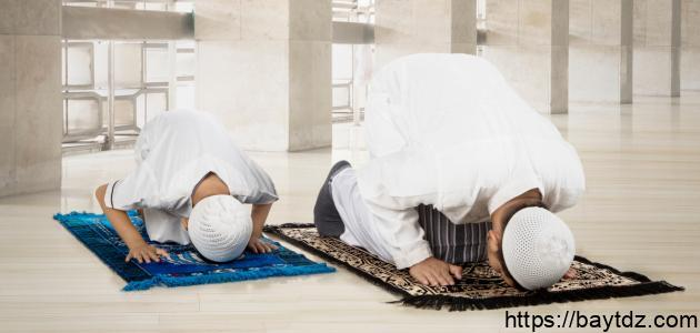 أحكام وشروط الصلاة