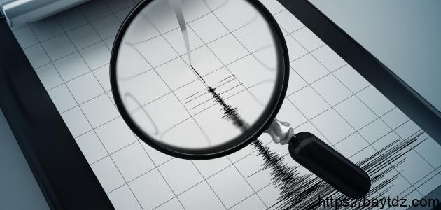 أنواع الزلازل وتصنيفاتها