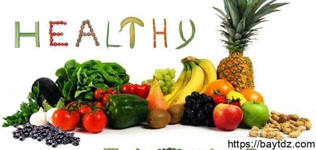 أهمية الغذاء الصحي