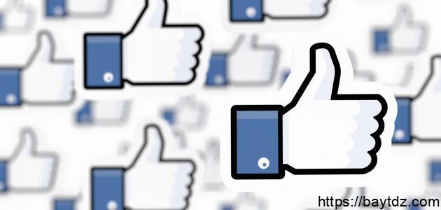 اجمد اسماء للفيس بوك