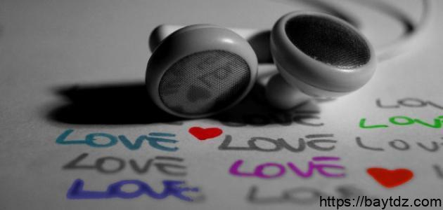 اجمل مقولات الحب