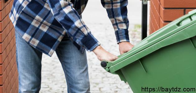 تدوير النفايات المنزلية