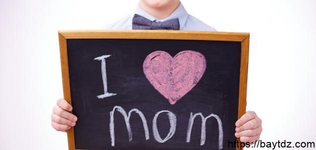 تعبير كتابي عن الام