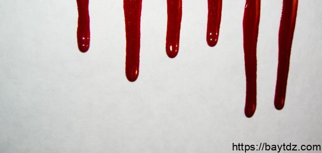 تفسير الدم في الحلم