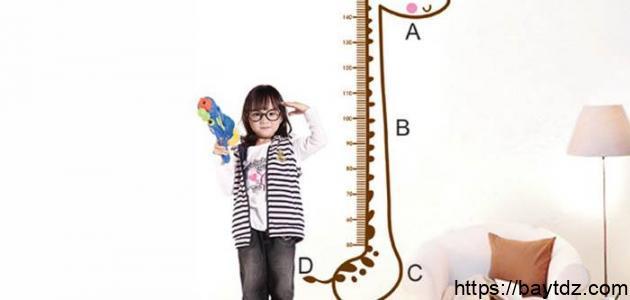 حبوب الزنك للطول