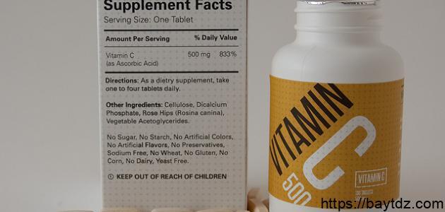 حبوب فيتامين سي