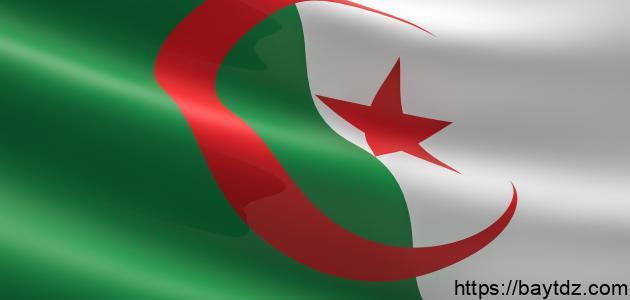 شعر عن الجزائر