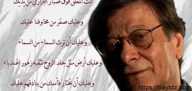 شعر محمود درويش