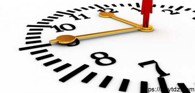 طرق تنظيم الوقت
