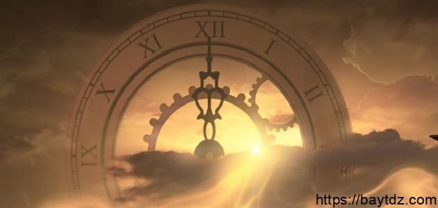 علامات الساعة الصغرى بالترتيب