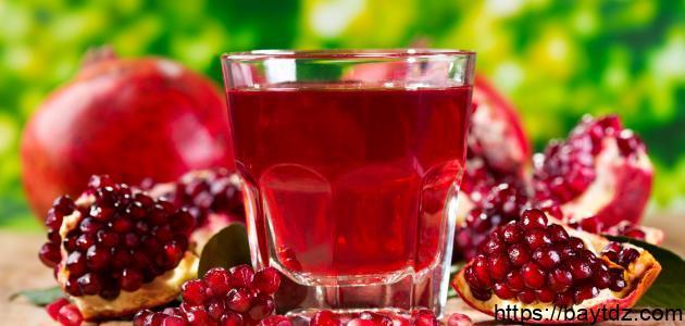 فوائد عصير الرمان الطبيعي