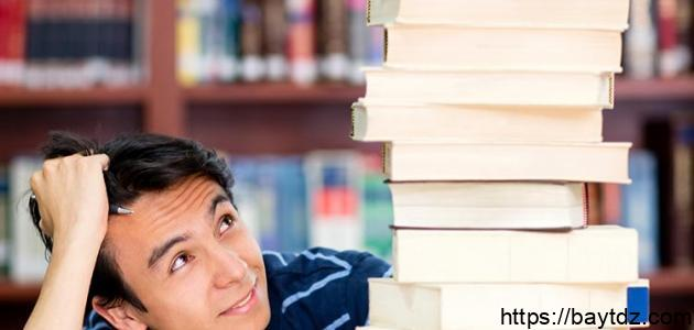 قلق الامتحان والتحصيل الدراسي وعلاجه عند الأطفال