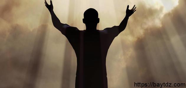 كيف أعرف أن الله راضٍ عني
