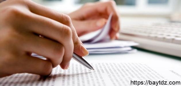 كيف أكتب رسالة تظلم