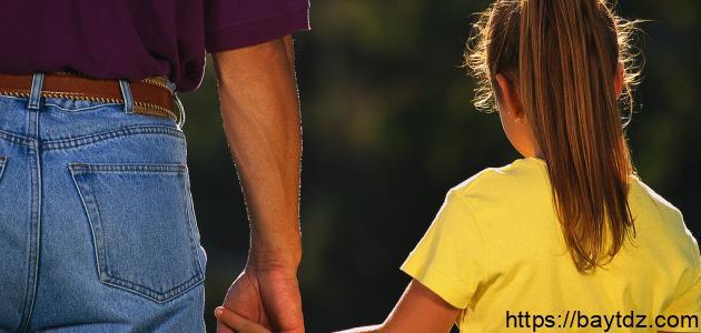 كيف اتعلم تربية الاطفال