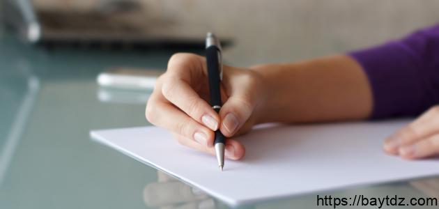 كيف اكتب تعبير مميز