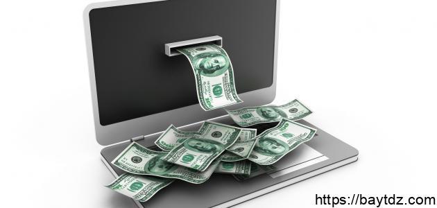 كيف جمع المال