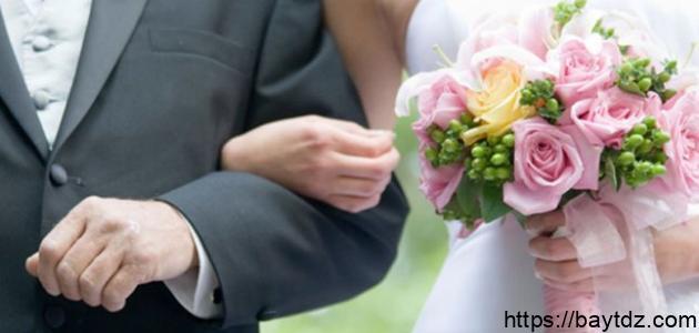 كيف يتم اختيار الزوج