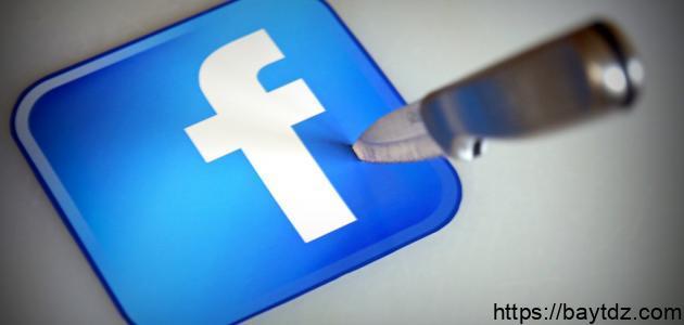 كيفية اختراق فيس بوك