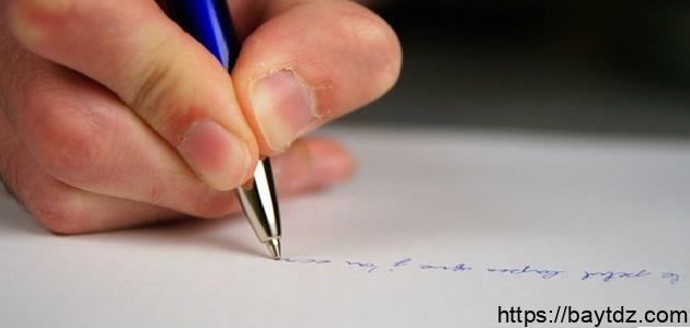 كيفية اعداد ورقة عمل