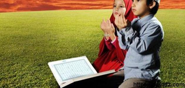 كيفية تربية الأبناء في الإسلام