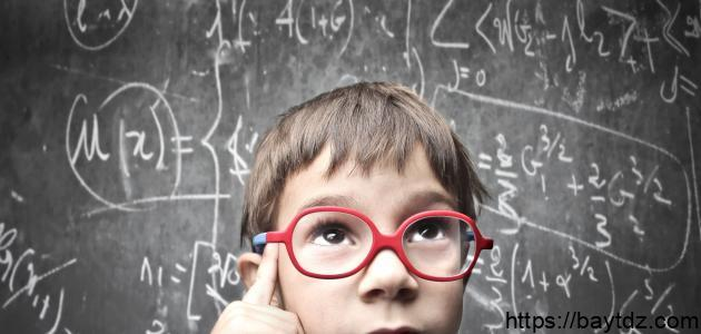 كيفية تنمية ذكاء الطفل