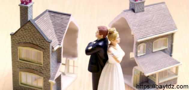 كيفية رد يمين الطلاق