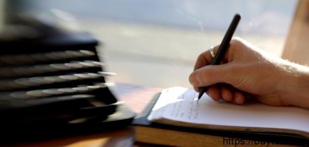 كيفية كتابة رواية
