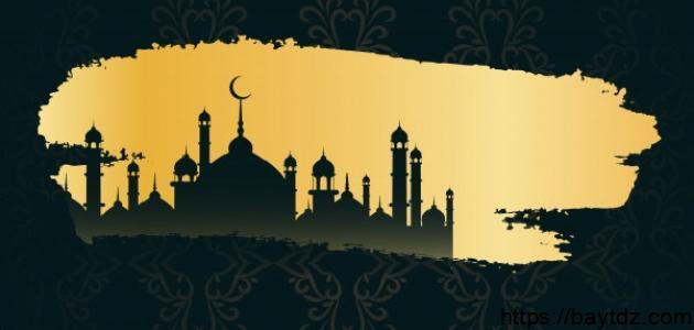 ما هو حكم المرتد عن الإسلام