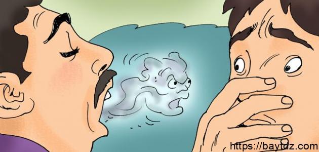 ما هو علاج رائحة الفم الكريهة