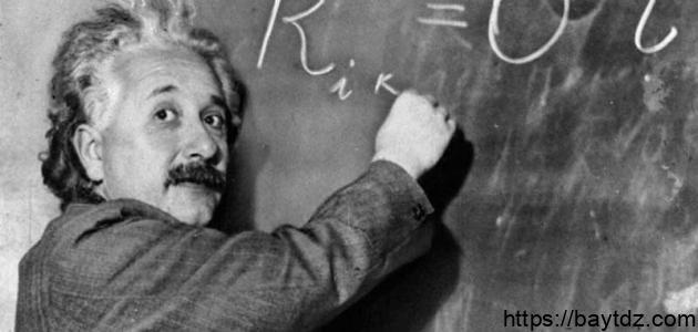ما هي أهمية العلم