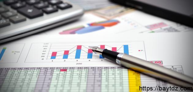 ما هي إدارة الأعمال