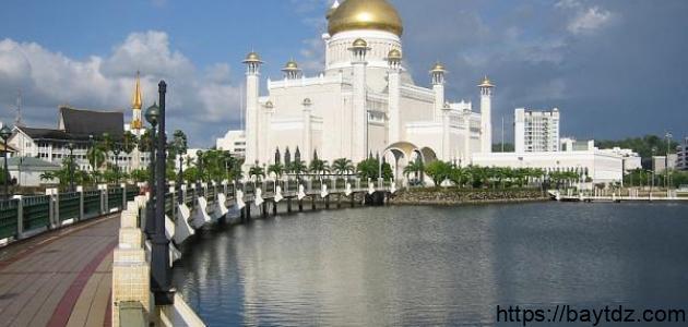 ما هي عاصمة بروناي