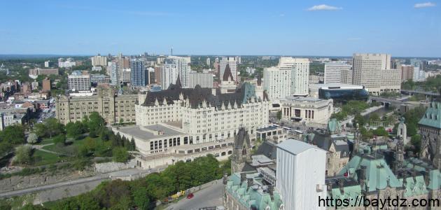 ما هي عاصمة كندا