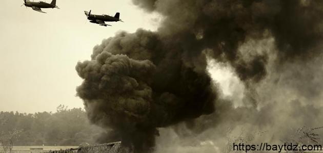 متى انتهت الحرب العالمية الثانية