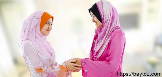 مكانة المرأة المسلمة