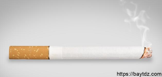 هل التدخين حرام