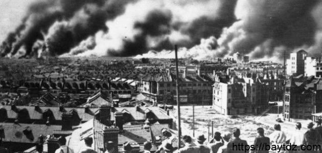 آثار الحرب العالمية الثانية