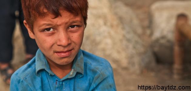 آثار الفقر على الفرد والمجتمع