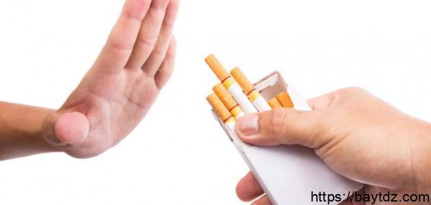 آثار ترك التدخين