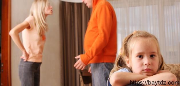 آثار تفكك الأسرة على الأولاد