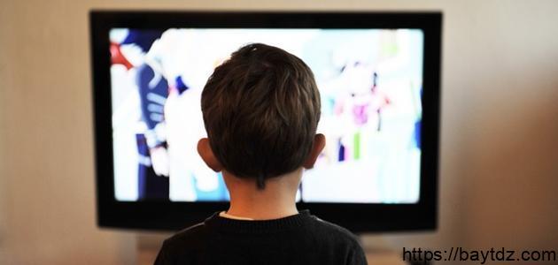 آثار مشاهدة التلفاز على الأطفال