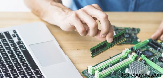 أجزاء الحاسوب الداخلية