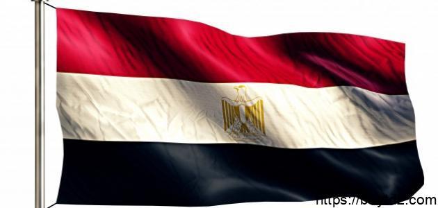أجمل شعر عن مصر