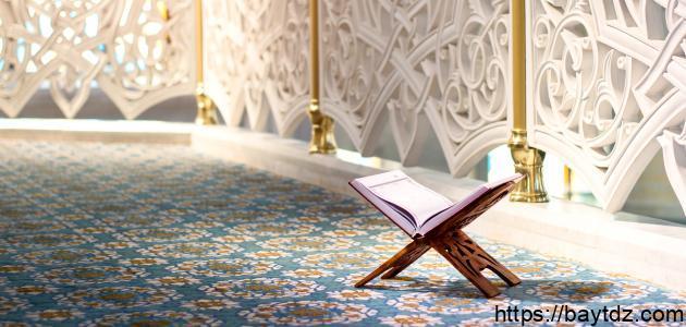 أحب الأعمال إلى الله في رمضان