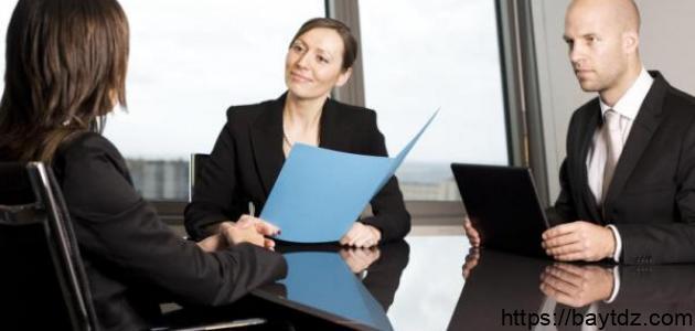 أسئلة مقابلة شخصية للمحاسبين