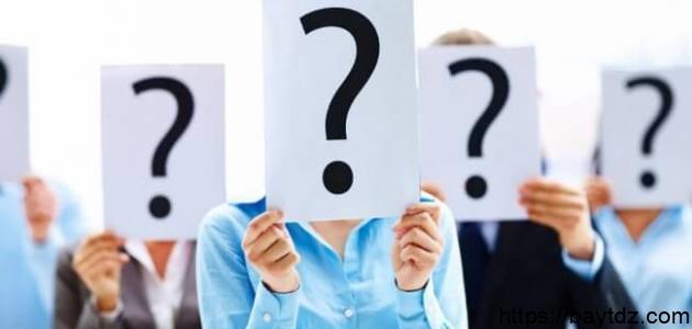 أسئلة مقابلة لغة عربية