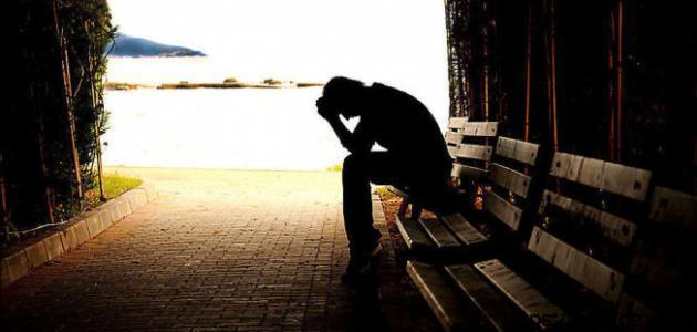 أسباب الاكتئاب والقلق
